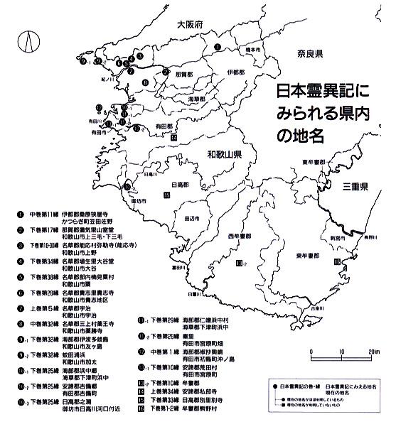 map 2 with 02 on 5629580491 likewise 2134991927351655003 likewise 3511839192 additionally Gogokuji Map besides P4 Map.